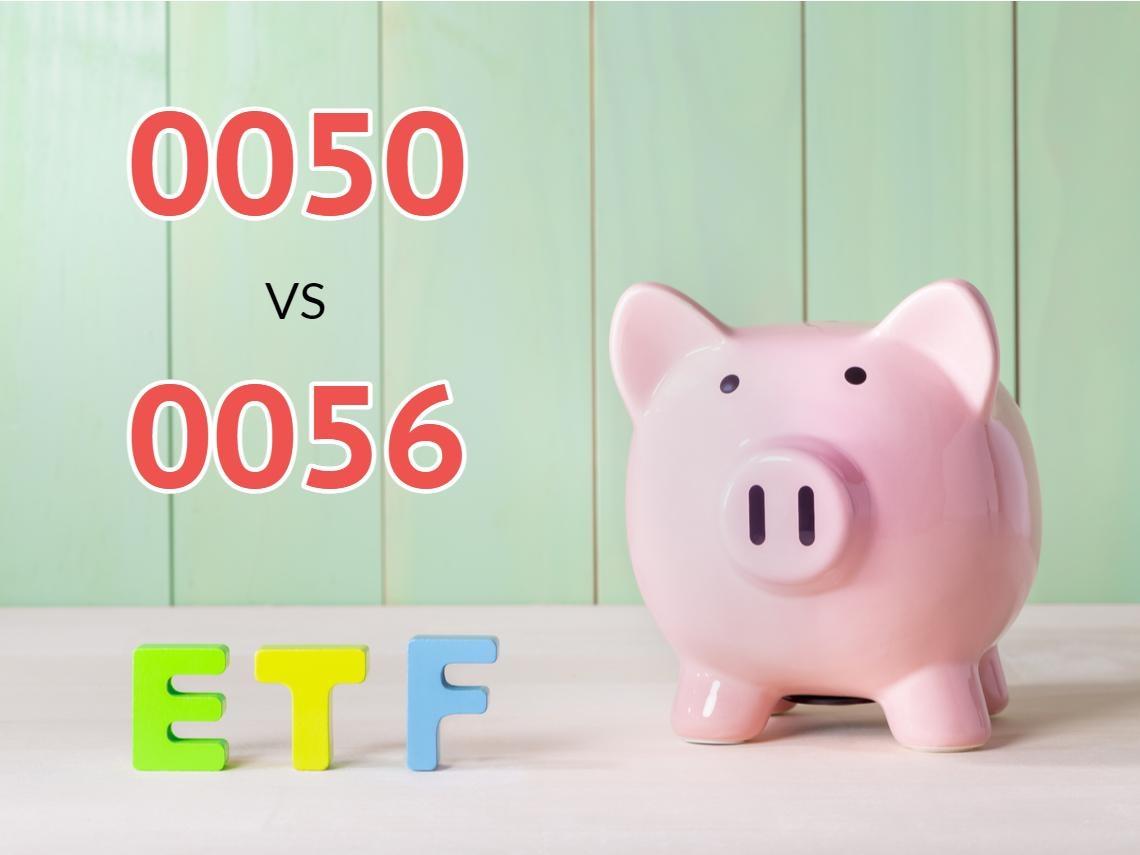 退休金真的花不完!達人實測:0050、0056各存1千萬,年提40萬當生活費...12年後「這檔」竟還剩927萬