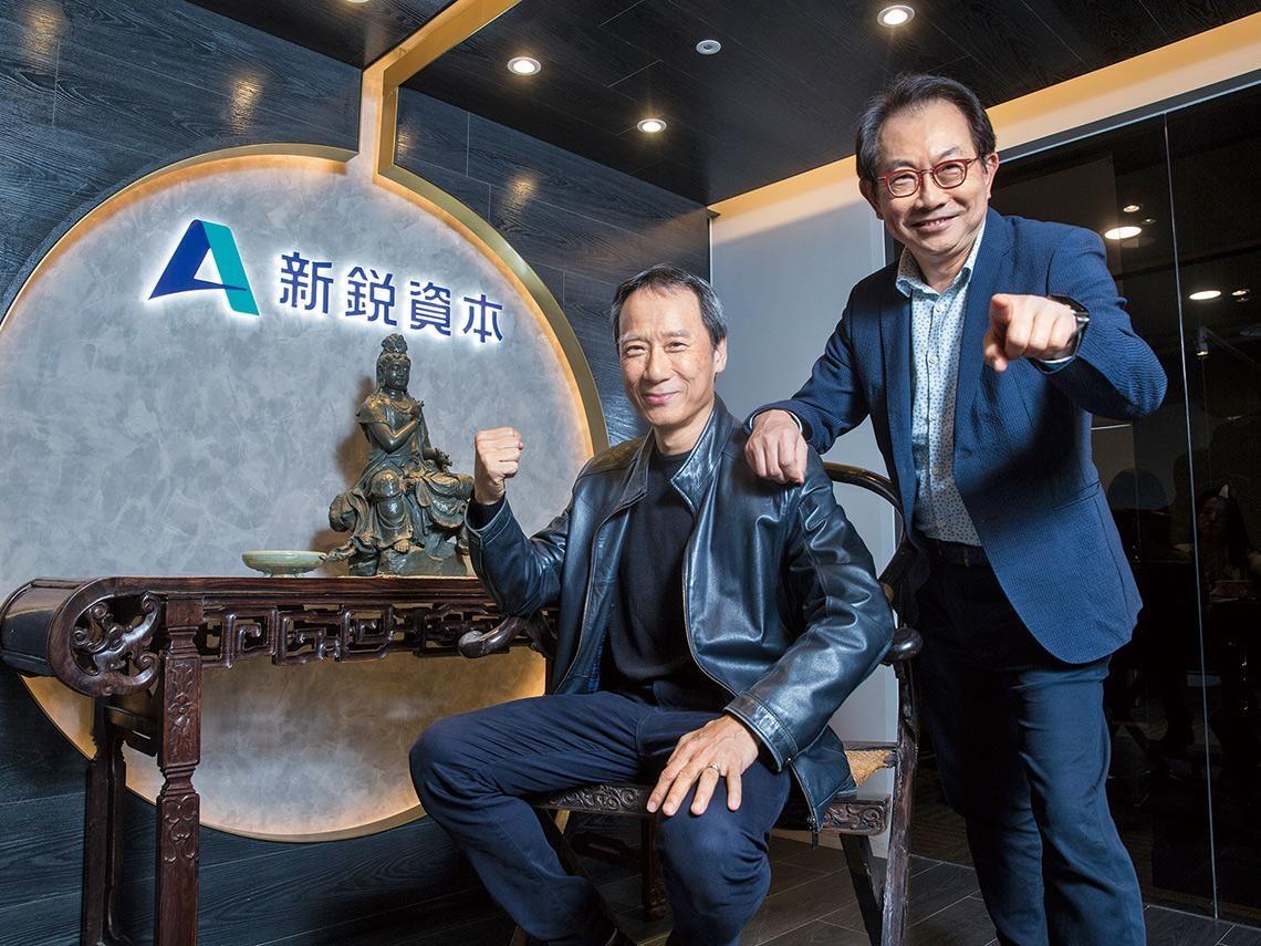 為台灣企業打開腦洞、讓新創撐過「死亡幽谷」 創投老將組聯盟做媒  募資50億迎轉型大浪