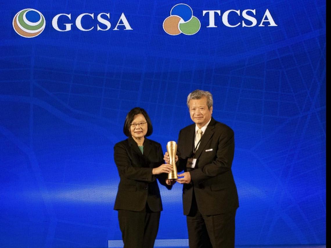 中鋼推展5G策略 建構企業永續發展競爭力