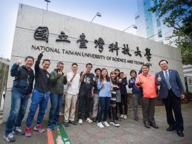 國立臺灣科技大學 響應綠色大學接軌國際 智慧節能創能三贏