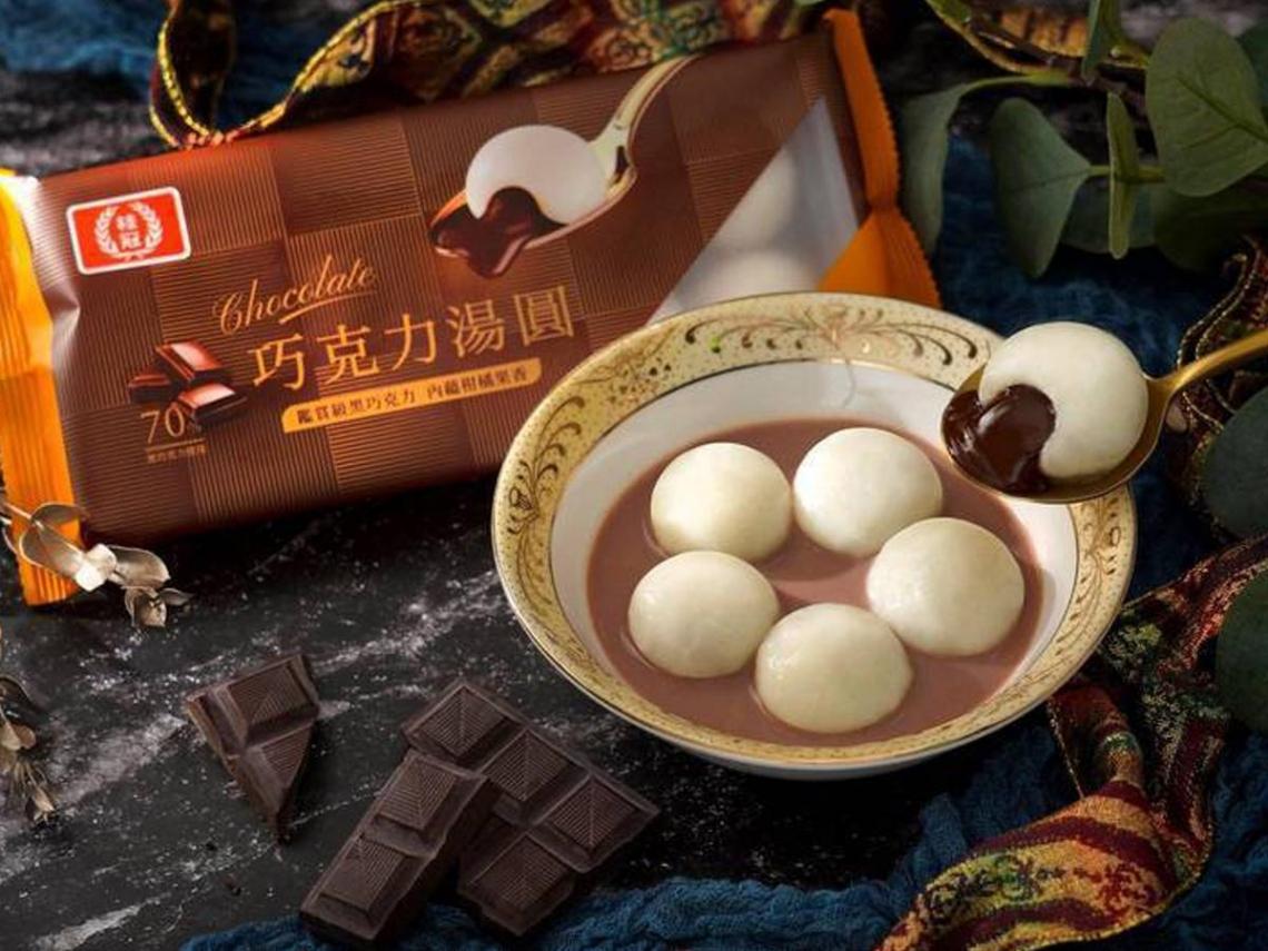 開放免費索取停售「巧克力湯圓」...本是7萬盒的「品牌炸彈」 看桂冠如何「惜食」化危機為轉機