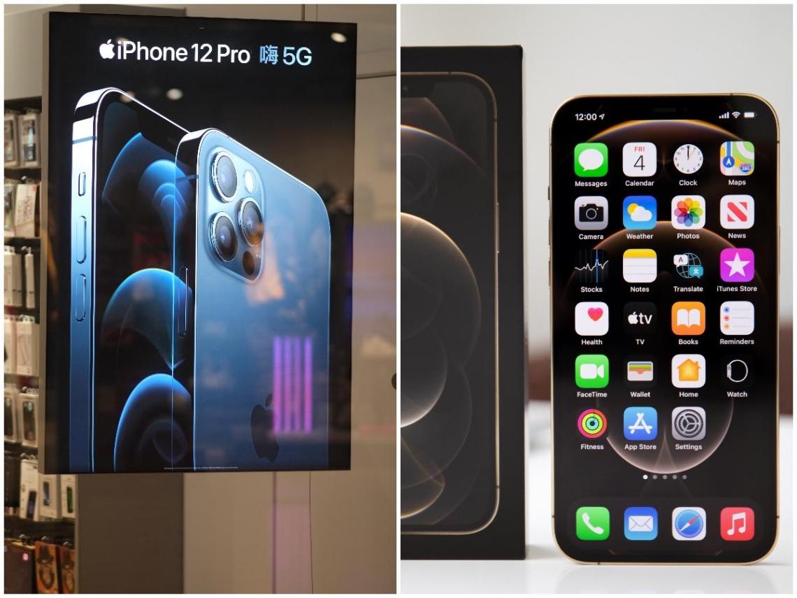 iPhone 12全球搶爆 日電器行老員工列「3理由」勸退:別急著買!