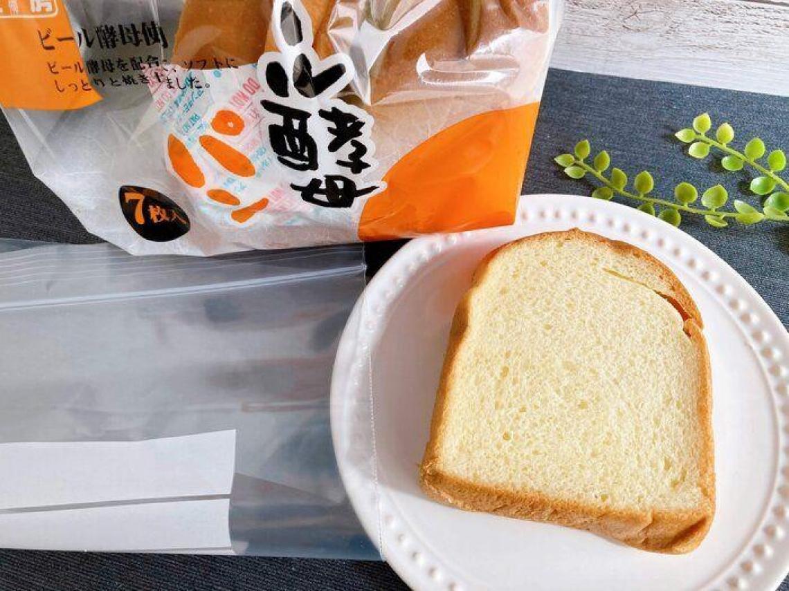 用保鮮膜包著冷凍還是難吃?日本主婦教1招「正確保存吐司」:口感鬆軟Q