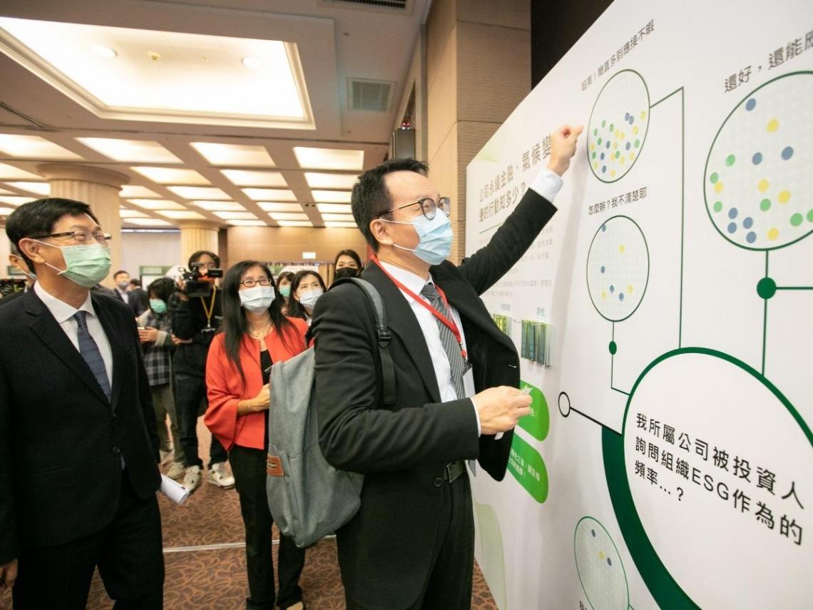 台灣ESG最新進展 國泰金論壇產官學強棒出席