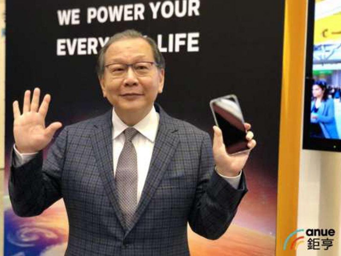 首次打敗高通!聯發科Q3市占衝上31℅ 躍居全球手機晶片龍頭