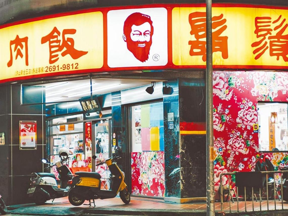 鬍鬚張進口豬卻貼「台灣豬標章」被抓包!畜產會神回:申請規範沒說100%要國產豬