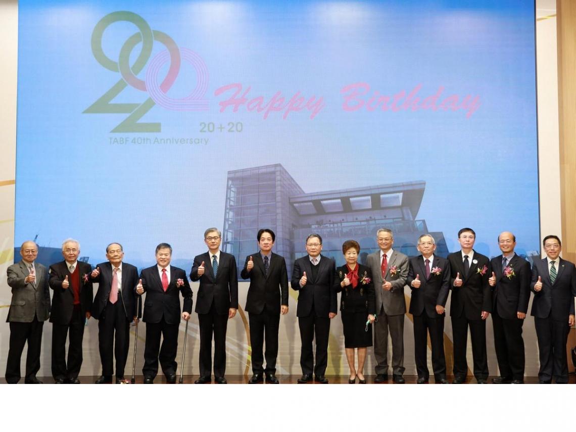 金融研訓院40周年 以創新擁抱智慧永續 推升台灣躍進 第十屆台灣傑出金融業務菁業獎形塑優質金融環境