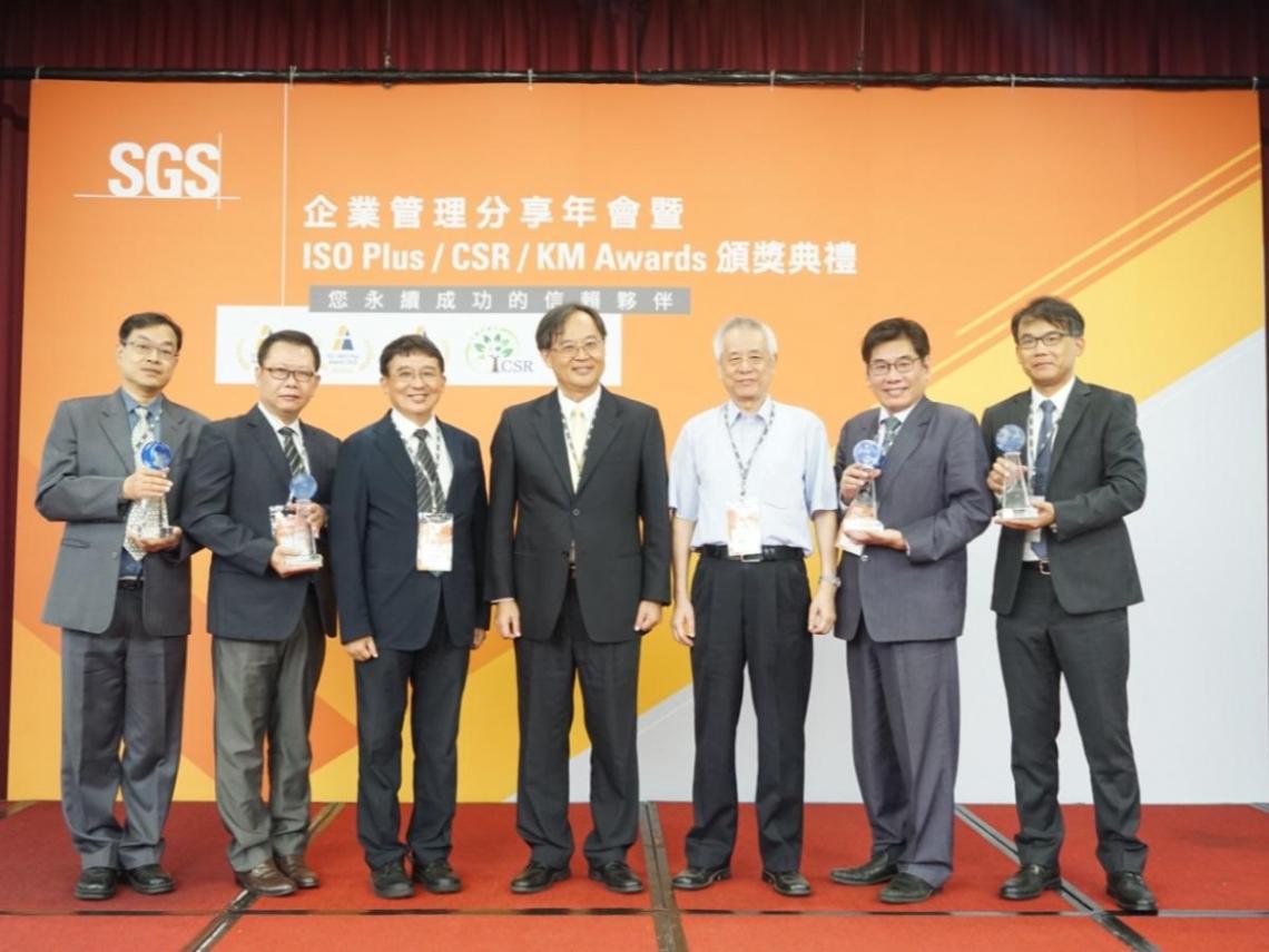 SGS Awards邁入第五屆,台灣品牌展現世界級實力