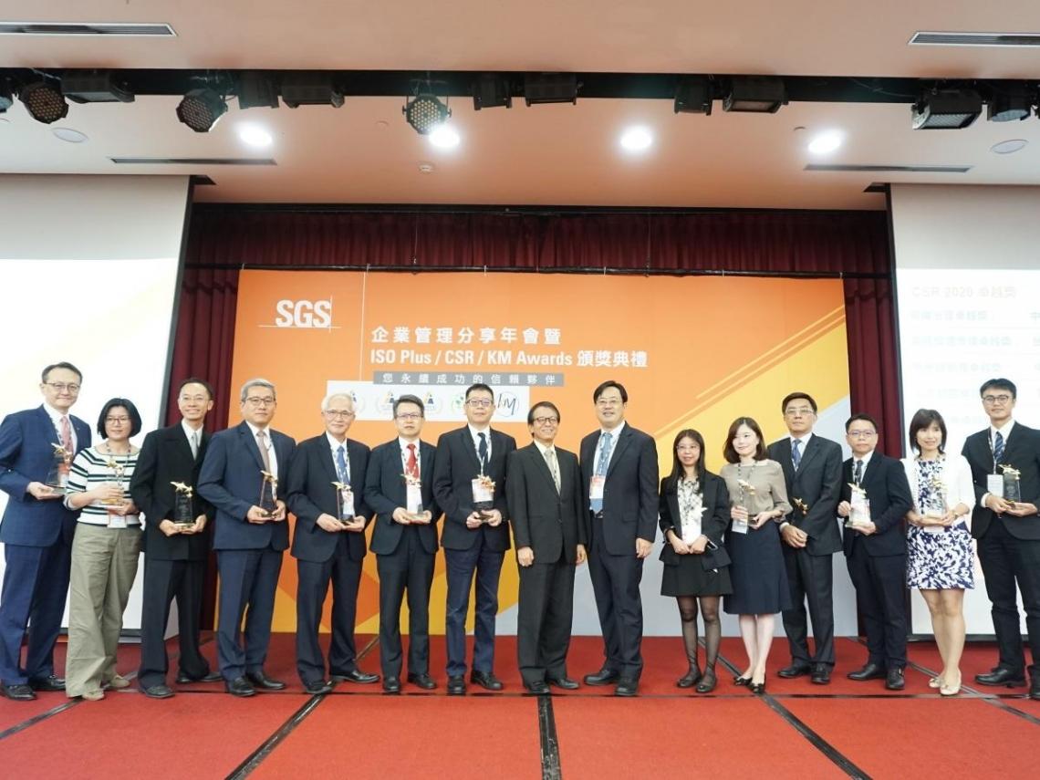 CSR Awards邁入第二屆,台灣企業開始往供應鏈永續經營靠攏