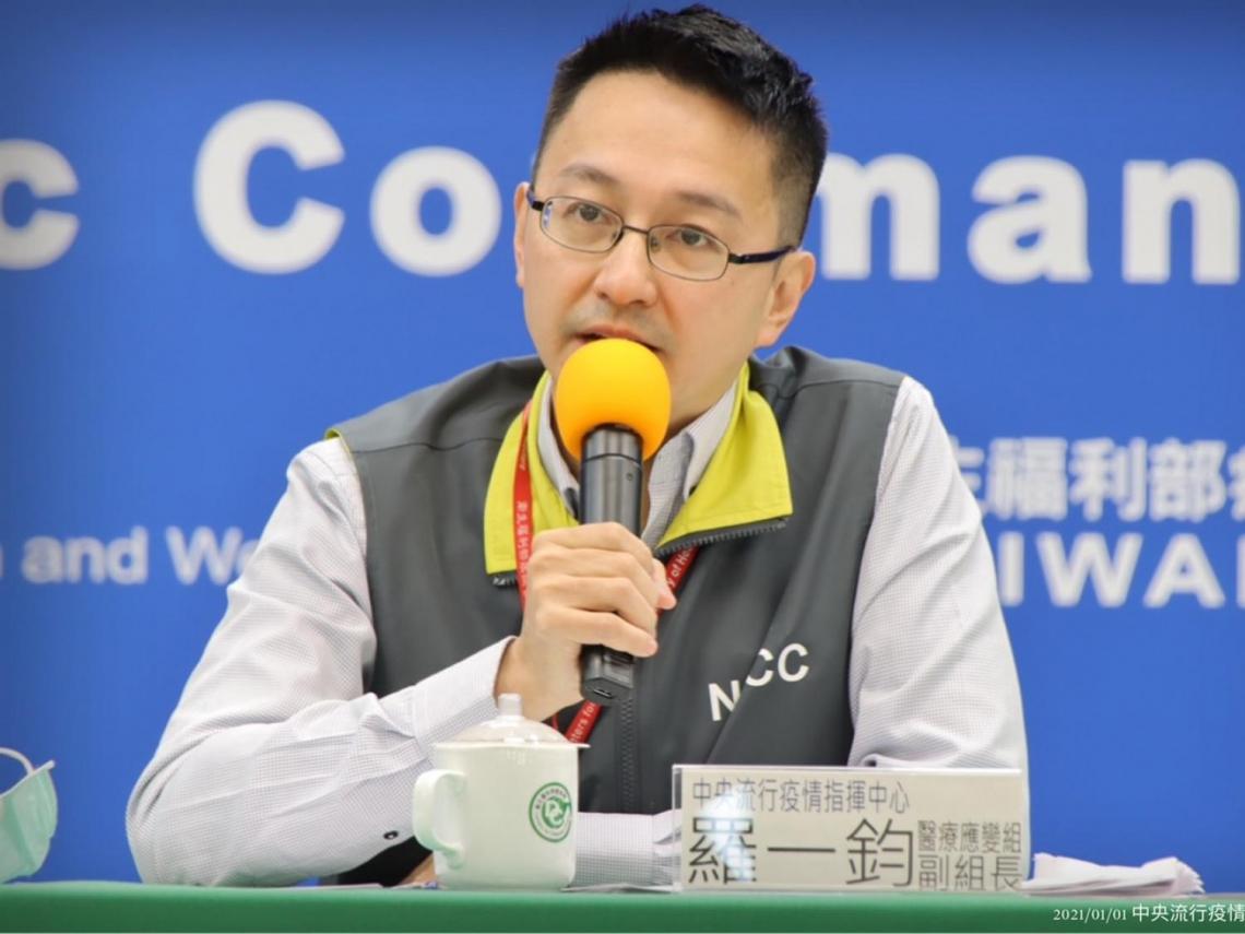 武漢肺炎》五月天演唱會逮7人!「天網」如何運作?指揮中心揭秘