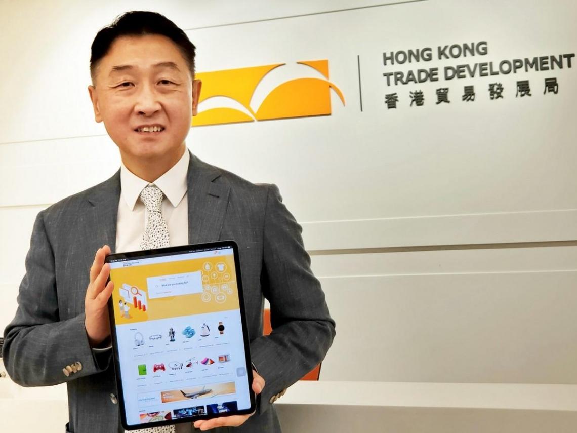 全新升級香港「貿發網採購」 對台商招手 智慧採購開拓環球市場商機