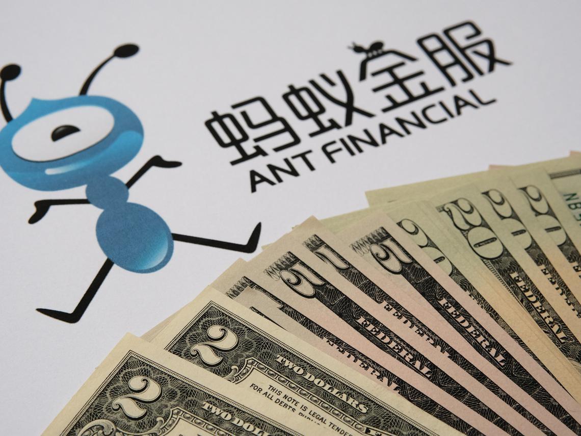 市值350億美元IPO案喊卡,螞蟻金服做錯什麼?