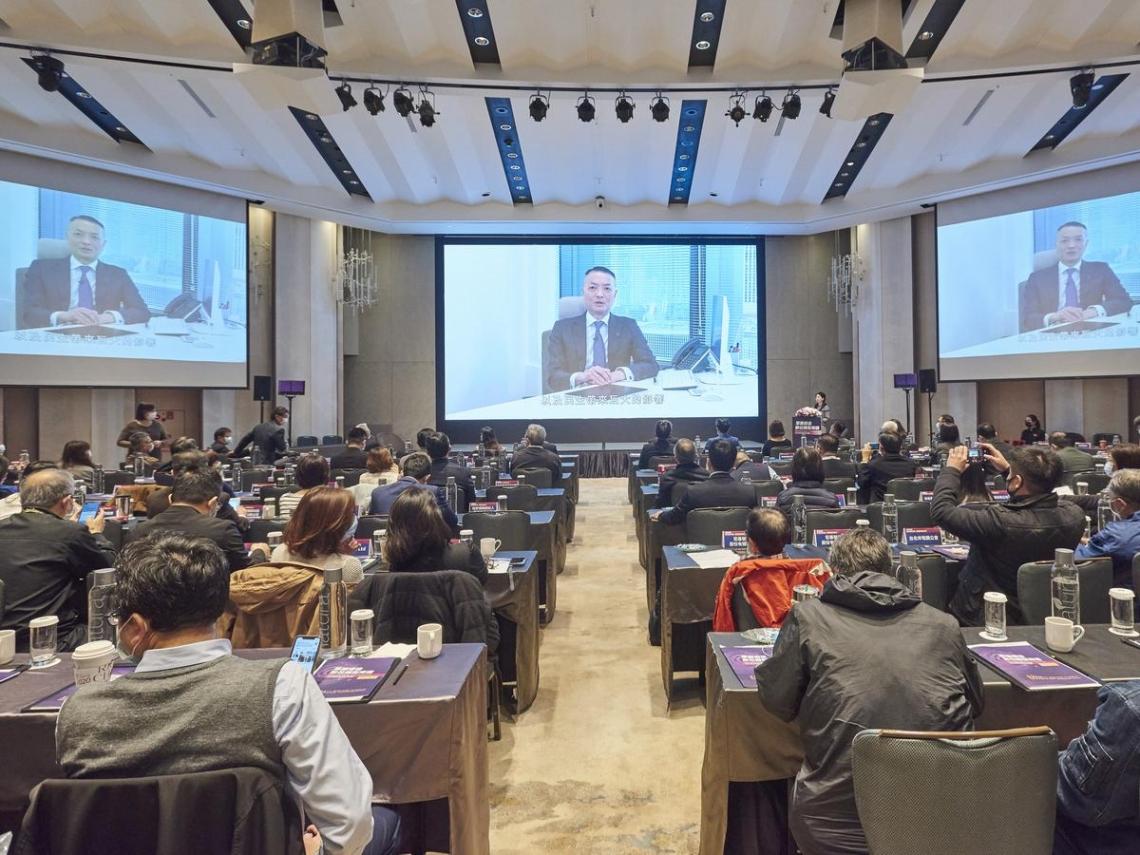 2020年港台經貿合作論壇》科技加值增進客戶體驗 掌握疫後數位轉型商機