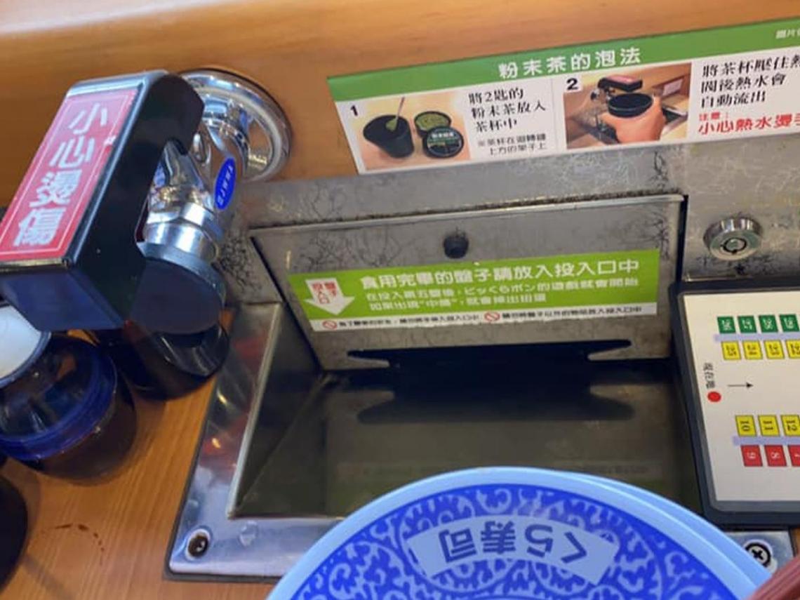 iPhone掉進藏壽司回收洞 主人嚇瘋「餐盤的深坑世界」意外曝光