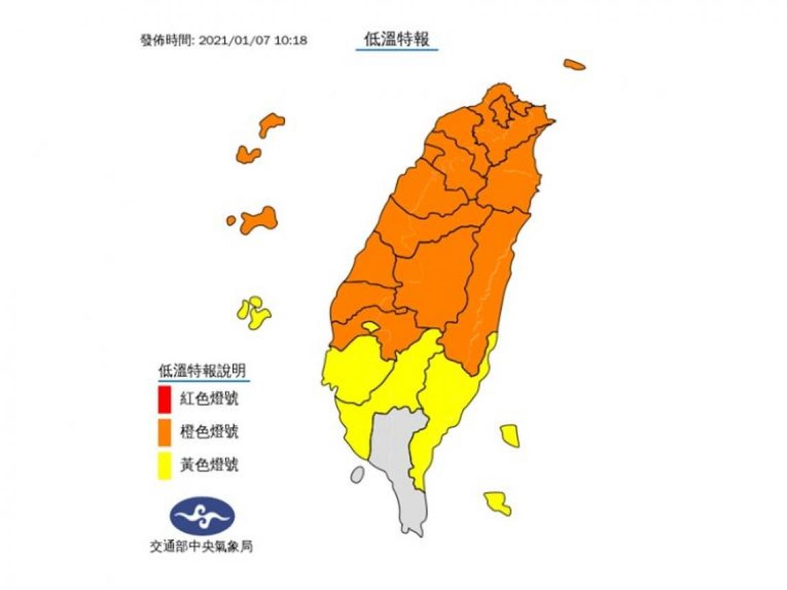 下班更冷》8縣市6度以下橙色警戒 鄭明典:接近直線的降溫不能輕忽!