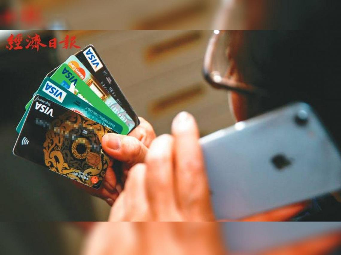 剪刀準備?2021年這些信用卡權益縮水了