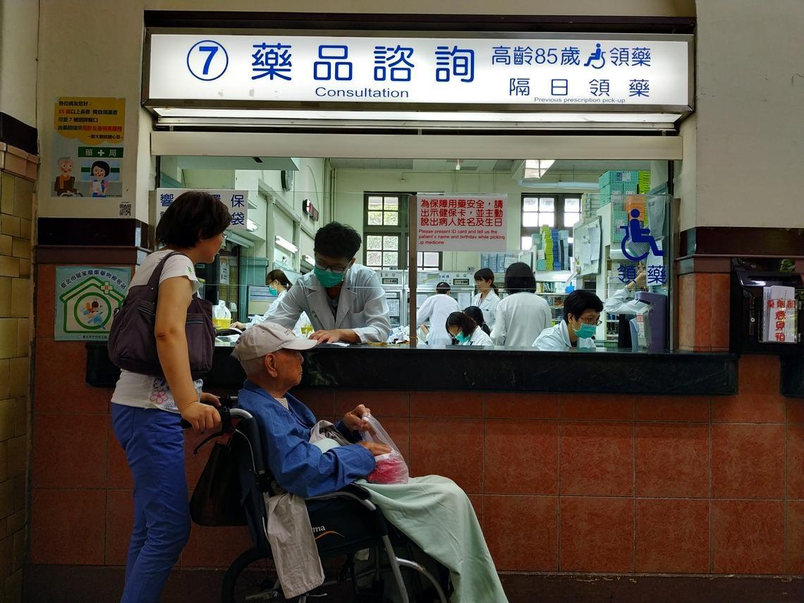 如果台灣健保令人稱羨,為何國外藥商紛紛離台?這是來自一位臨床醫師的憂心「到底健保藥品怎麼了?」