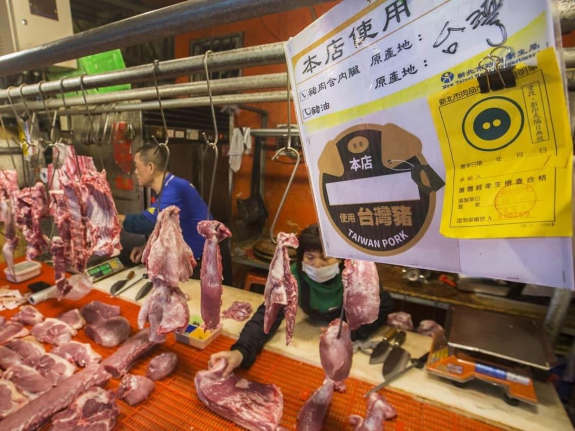 「台灣豬標章」遭查違規!農委會大動作稽查 家樂福、鬍鬚張等60多家被下架