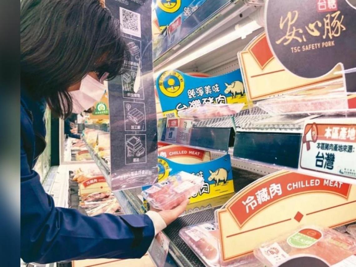 「台灣豬」標章流遍市面 消費者:已不知道要相信什麼