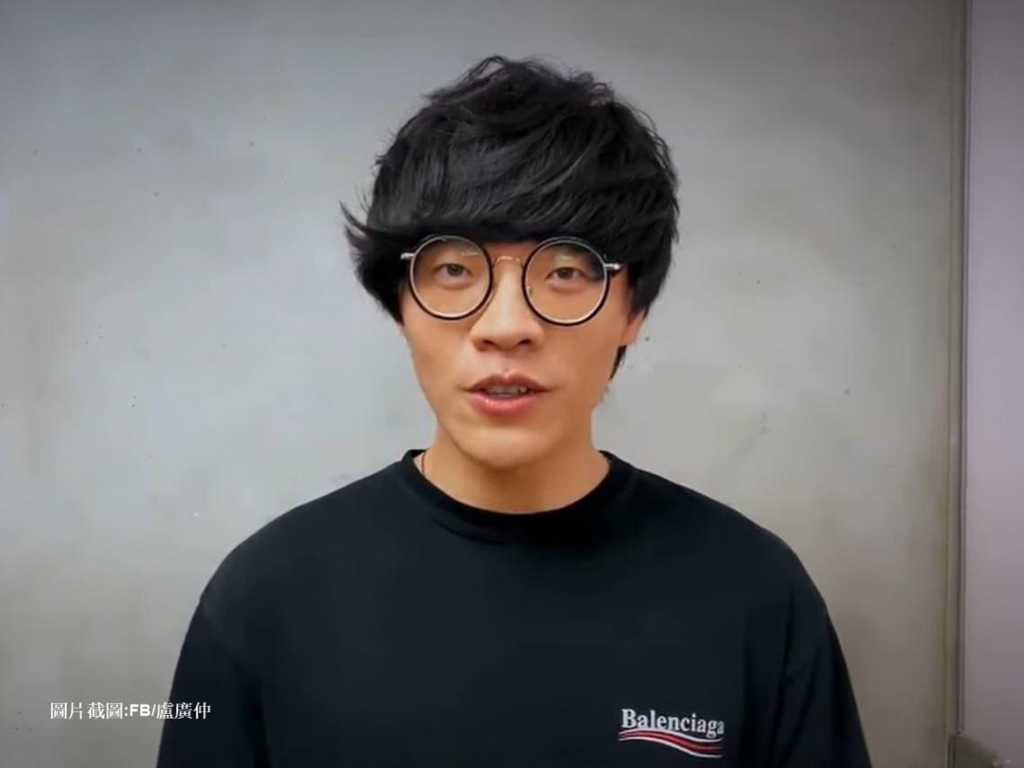 盧廣仲30歲意外被封殺給我們的職場3啟示:有一種失業,不是你不努力,而是你太優秀