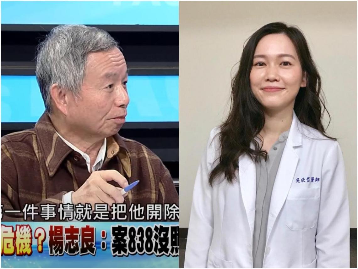 楊志良轟染疫醫沒照SOP「第一件事Fire他」 美女醫氣炸反擊:不懂別裝懂!