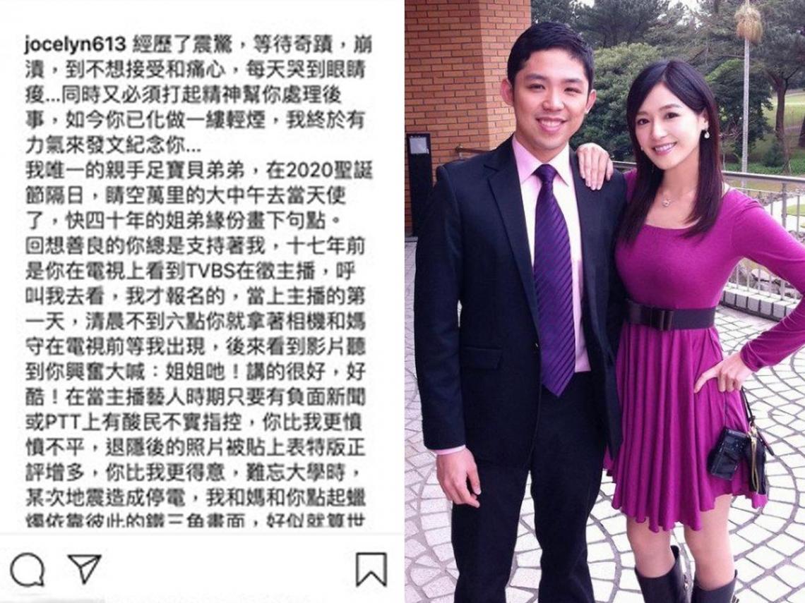 國光王應傑愛子猝逝 崩潰20天後...姊姊王怡仁悲痛悼念「愛你永不變」
