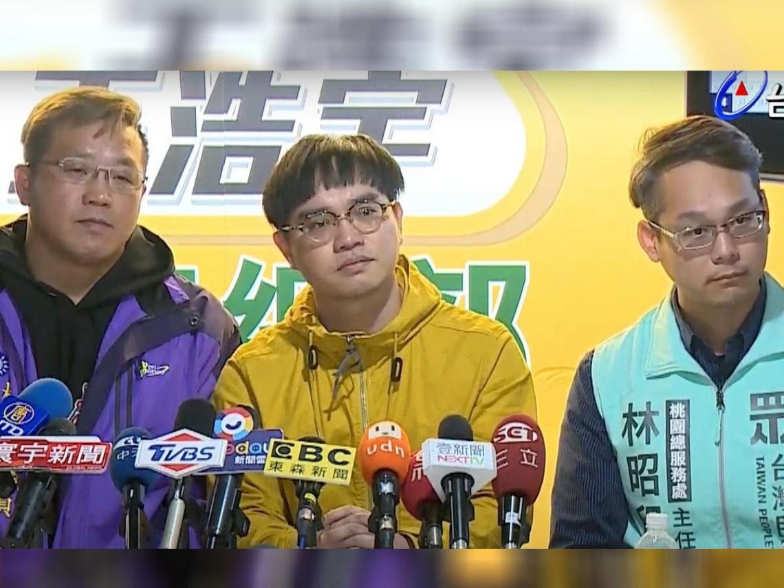 王浩宇犯了「這些罪」成功被罷免 罷免總部:不是擁有社群媒體,你就能操控人民言論