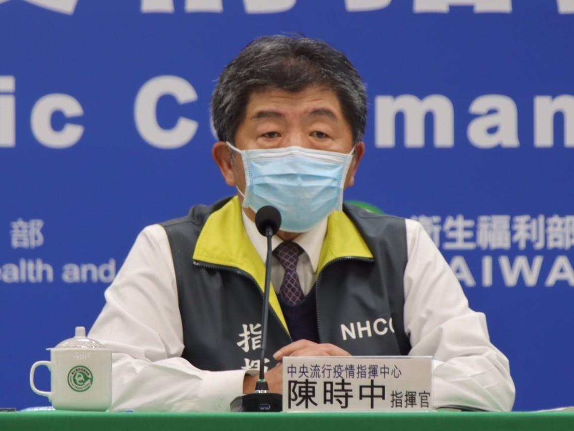部桃專案》防感染擴大!5大緊急措施 陳時中:出院病人健保卡註記 院所不得拒診
