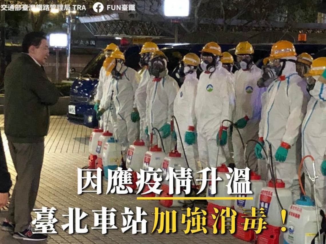台北車站「黑白棋盤」大廳再度「禁群聚」 即日起全台車站租借活動全喊停