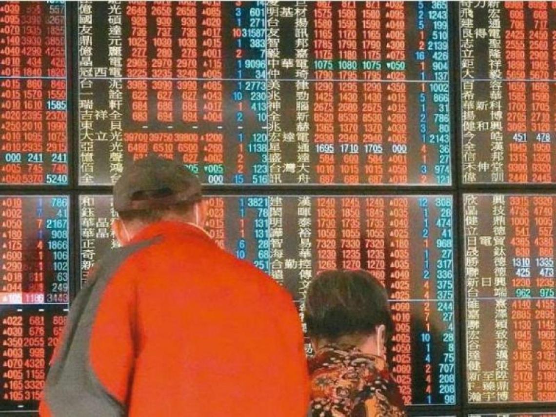 台股震盪平衡布局標的  7檔ETF存股「護國神山群」
