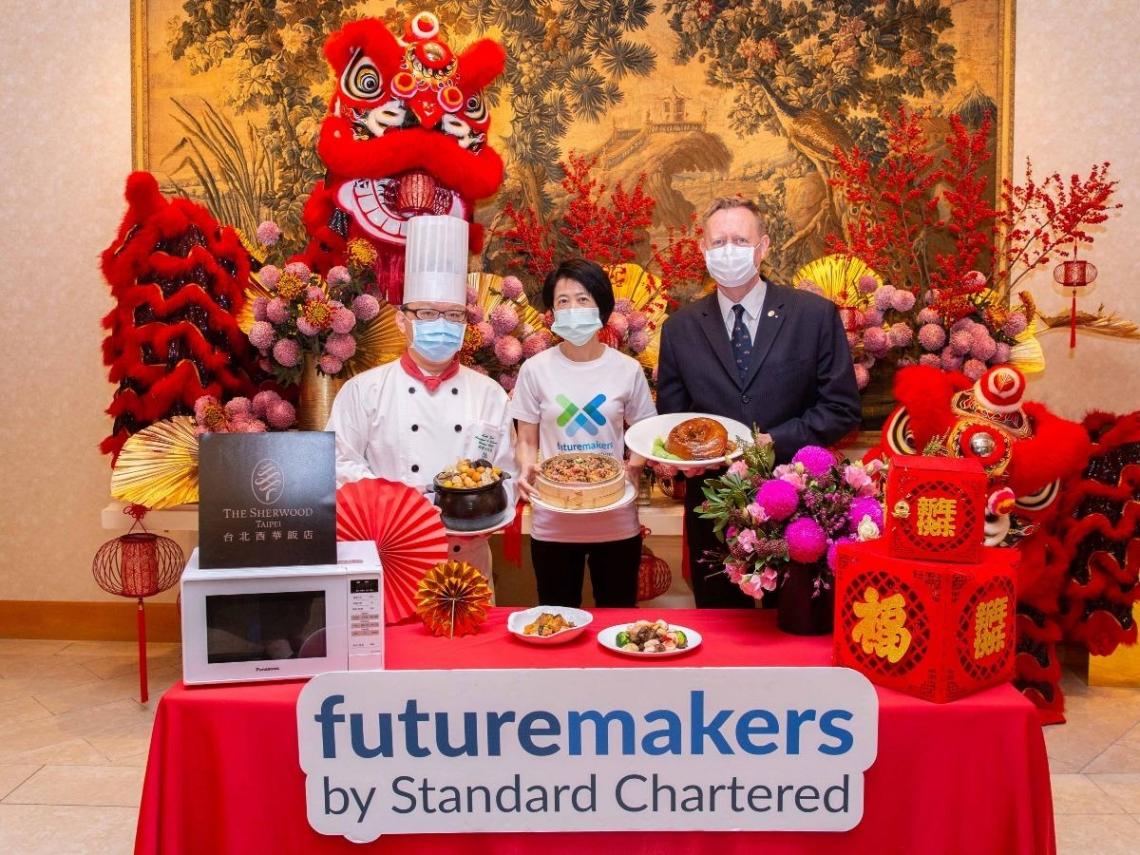渣打Futuremakers 攜手西華 愛心年菜助弱勢  將捐助200戶星級主廚特製年菜 幫助近千人過好年