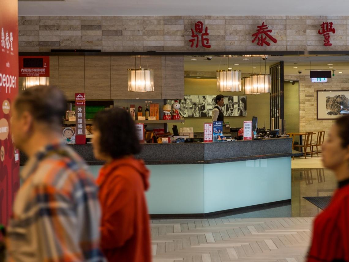 鼎泰豐第二大股東「台聚集團」傳要賣股 合作20年劃下句點