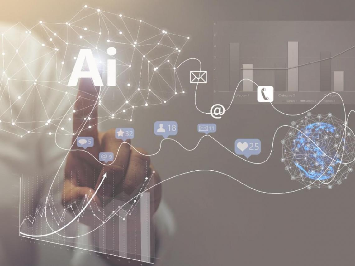 投資主流是什麼?看這檔最夯的AI新科技基金