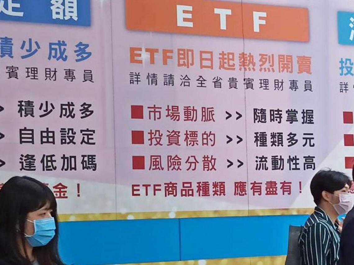 想買ETF?投資人資產配置新選擇:中信搶頭香「ESG債券ETF」掛牌上櫃