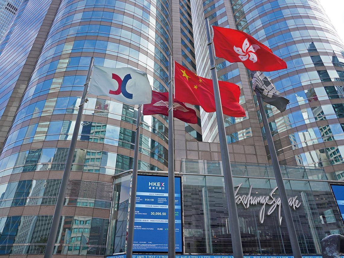 「北水」漫灌  港股A股化後市解讀 香港大拐點  「東方明珠」變「紅龍吐珠」