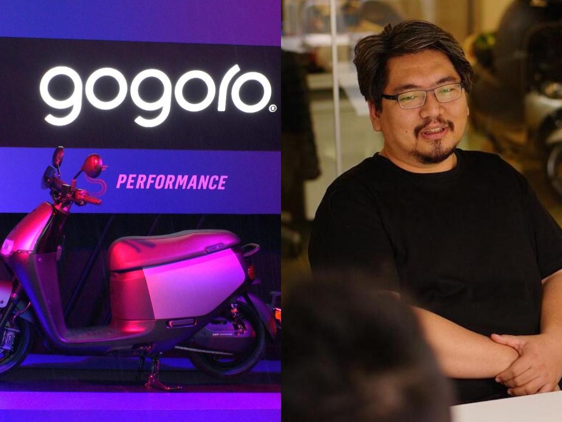 追殺叛將?Gogoro怒告研發前主管惡意挖角、違競業條款 求償千萬結果出爐