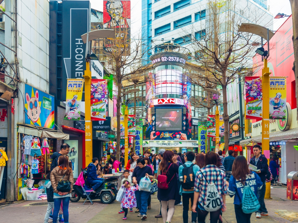 2021台灣經濟成長率估達4.64% 創近7年新高!