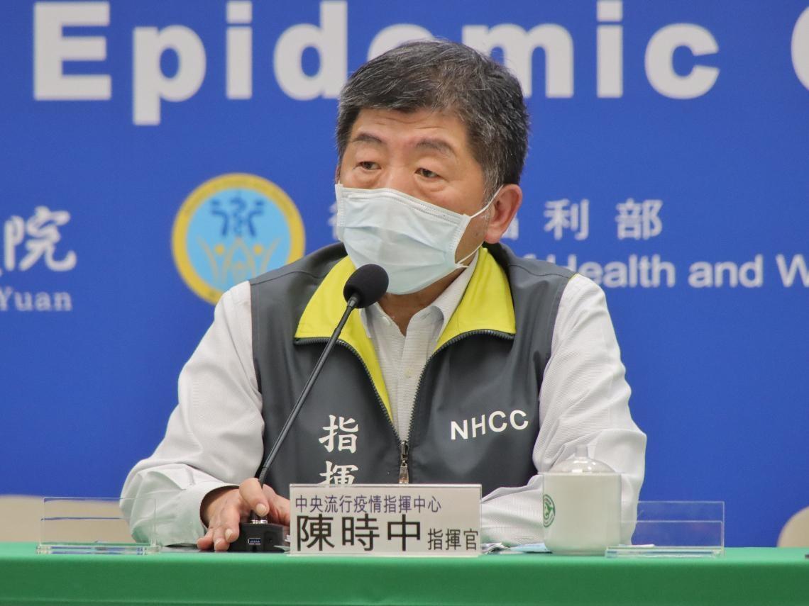 買疫苗繞過上海復星? 陳時中:BNT主動聯繫台灣