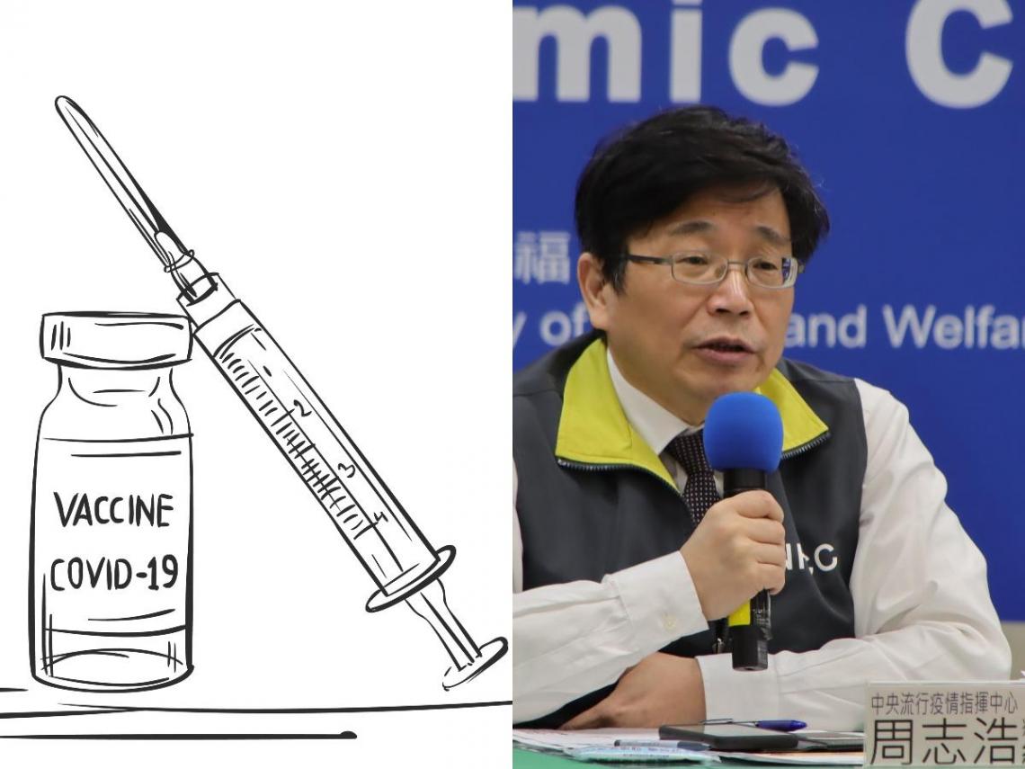 AZ疫苗外傳副作用多!WHO推92國補償機制 台分「4大類」最高賠600萬
