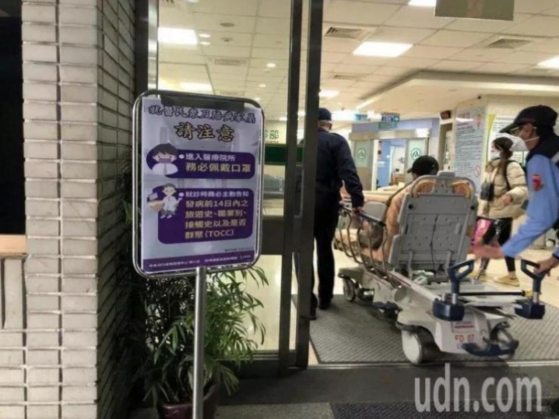 部桃群聚反省》指揮中心:全台醫院「陪探病實名制電子化」下周實施