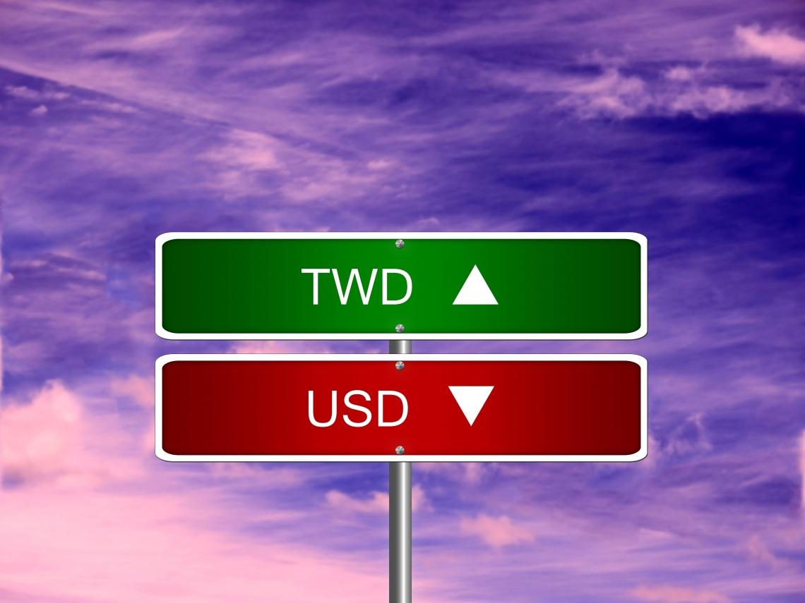 央行報告曝光》2個關鍵 楊金龍直指美元將止貶回穩