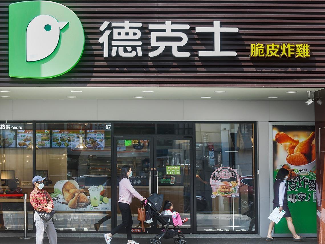 頂新經營25年中國炸雞品牌傳港股IPO 魏家打什麼算盤?