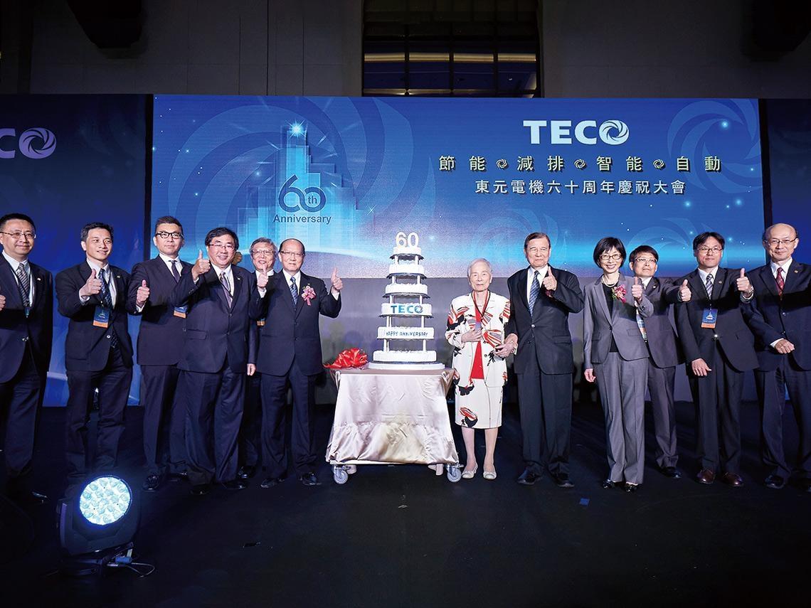 東元經營權茶壺風暴
