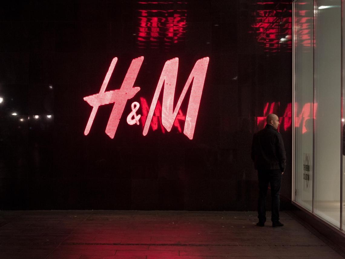 H&M拒用新疆「血棉花」 中國炸鍋掀抵制潮:滾出祖國! 藝人挺中急切割