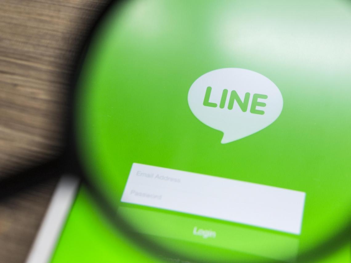 小心好友、貼圖全消失!LINE預告:這天起停用「電話登入」 挽救方法一次看