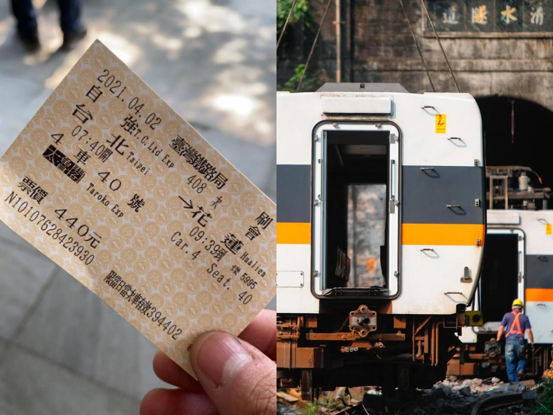 「這輩子聽過最淒厲的哭聲…」 太魯閣號倖存者手握「4車40號440元」:這張票永生難忘