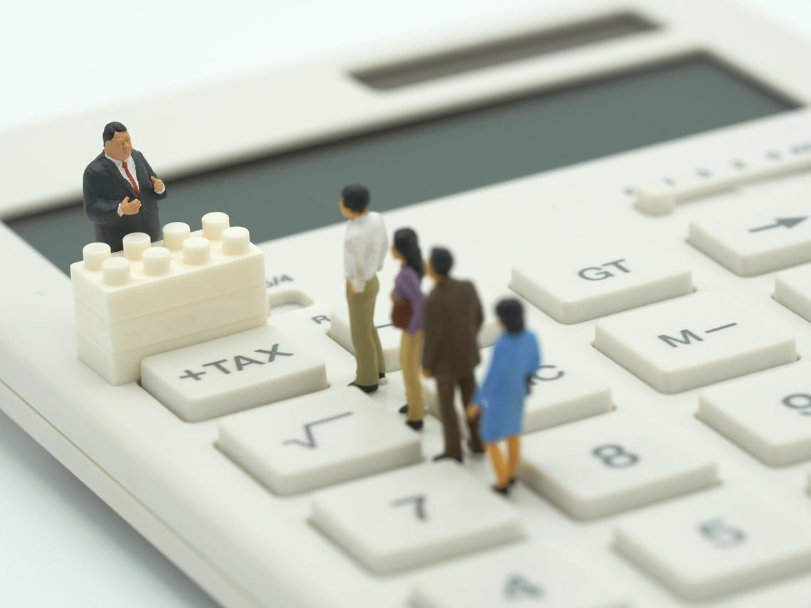 5月報稅季!一家4口最多可省1400元 3大「課稅變革」要留意