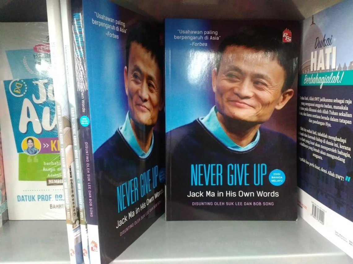 要錢還要命?「中國企業家沒一個是善終的」馬雲神預言 8年後慘況成真
