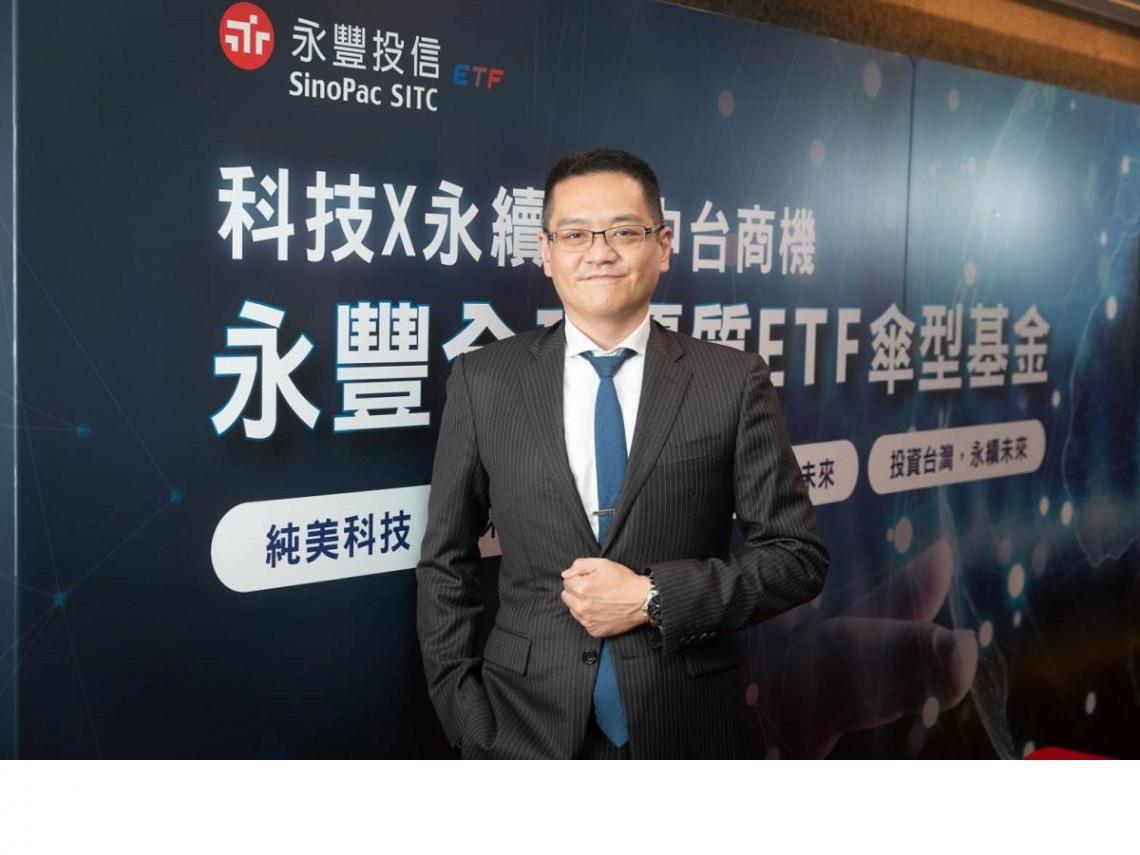 ETF新兵上陣 美中台科技股利基全包
