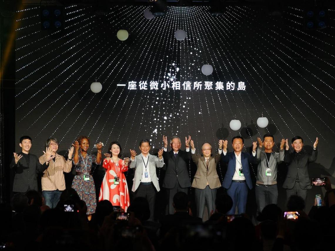 2021臺灣文博會盛大開幕 展現臺灣文化自信深厚力量